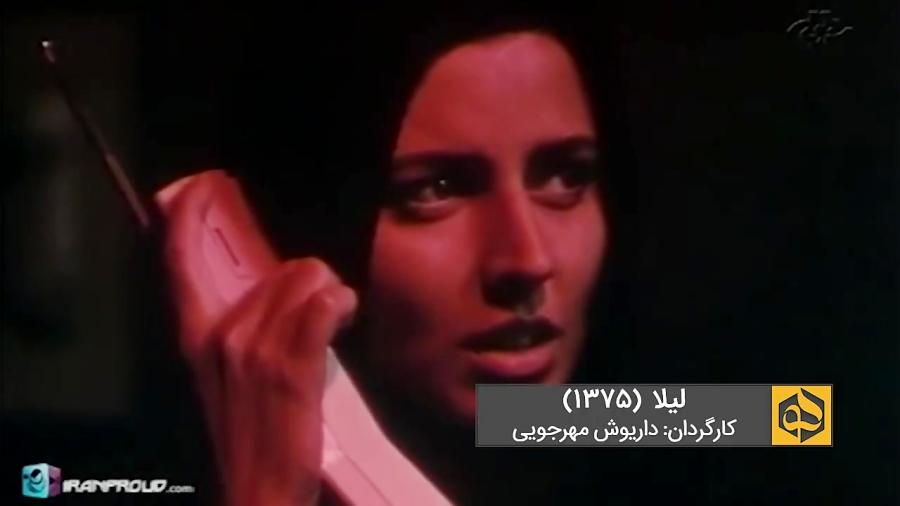 پنج بازی ماندگار لیلا حاتمی از نگاه هفدانگ