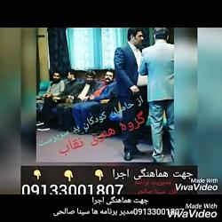 گروه هنری نقاب/احسان مح...