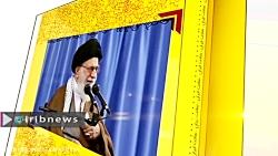 برنامه ساخت ایران- مرکز...