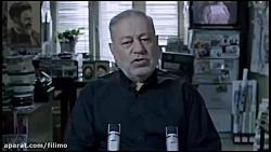 آنونس فیلم مستند «ترور سرچشمه»