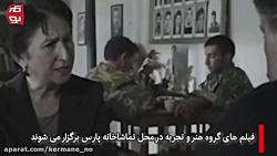 بسته فرهنگی و هنری جمعه...
