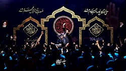 مداحی شور - محمد حسین حد...