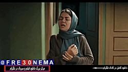 دانلود فیلم سینمایی اس...