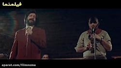رضا عطاران در کاباره طل...