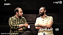 پیشنهاد تئاتر هفته | نمایش قهوه برزیلی | گفت و گو با علی شیری | بازیگر