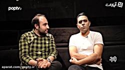 پیشنهاد تئاتر هفته | نمایش قهوه برزیلی | گفت و گو با سهیل محزون | بازیگر