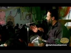مناجات زیبا (حاج محمود ...