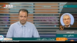 سخنگوی دولت قهر جهانگیری از دولت را تکذیب کرد