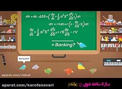 تاریخچه بانکداری