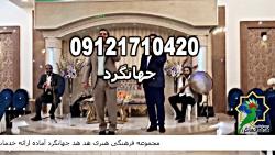 مراسم جشن مذهبی 09121710420