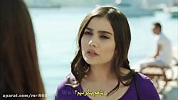 قسمت آخر سریال ترکی تلخ و شیرین با زیرنویس فارسی