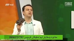 تایید گانودرما در شبکه ...