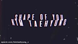 (Clip Taehyung(Shape of yo کلیپ تهیونگ(Shape of you)