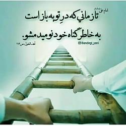 آیت الله مجتهدی ره _ سه ...