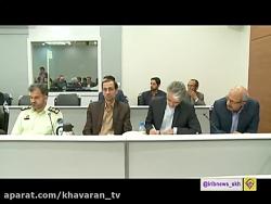 خبر ساعت 20 شبکه خاوران 3...