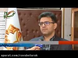 نشست خبری بسیج ملی کنتر...