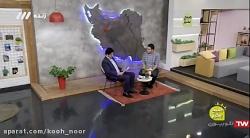 گفتگوی مهندس محمد رضا ق...
