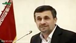 سخنرانی احمدی نژاد در مورد کوروش