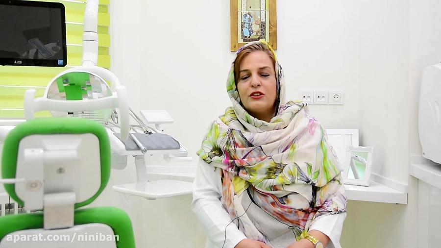 دندانپزشکی دکتر گلنار حمزه پور2