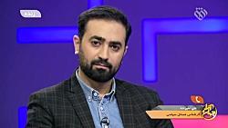 تحلیل علی علیزاده از شک...