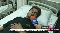 اخبار ساعت 22:00 شبکه 3 - ح...