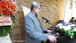 همایش اتاق اصناف استان ...