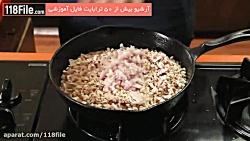 آموزش آشپزی بین المللی ...