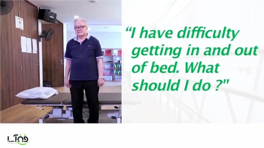 توصیه های حرکتی برای بیماران پارکینسون-قسمت هفتم:توصیه هایی برای استفاده تختخواب