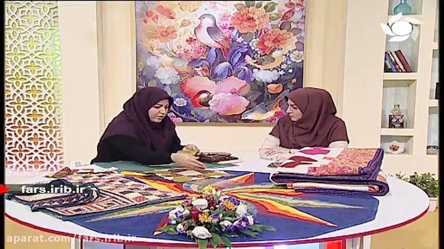 هنر چهل تیکه دوزی - شیراز