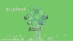 فراخوان ایدههای جهادی در اردوی جهادی تابستانه 98