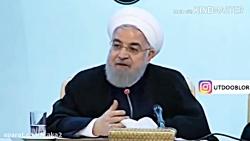 مهران مدیری حسن روحانی رو نابود کرد