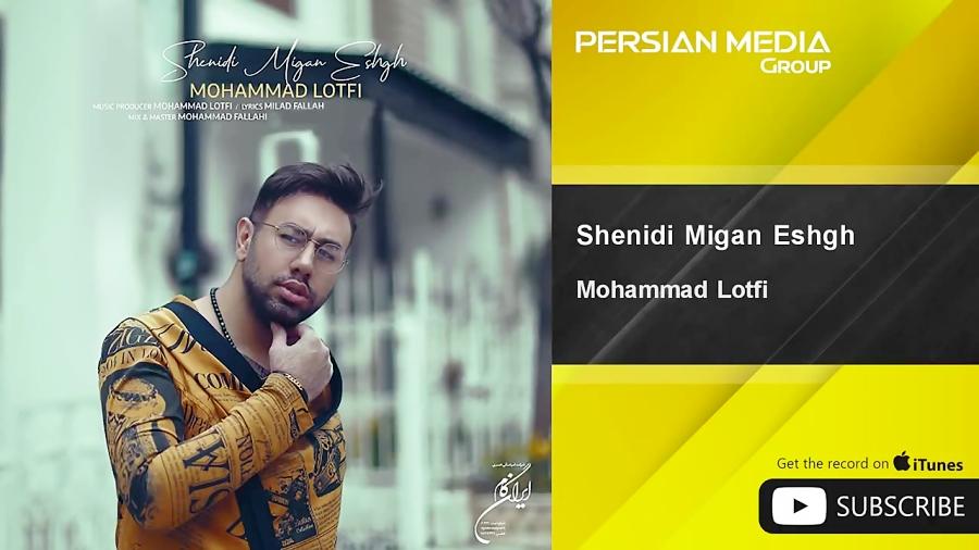 Mohammad Lotfi - Shenidi Migan Eshgh