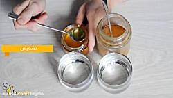تشخیص عسل طبیعی از تقلبی با استفاده از آب
