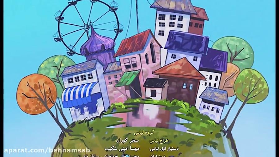 پیشونی سفید2- ترانه پایانی- دسپاسیتو به زبان فارسی