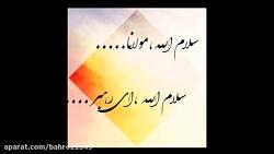 شعر خوانی استاد علی خیرآبادی در شهادت حضرت امام صادق(ع)