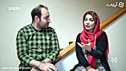 پیشنهاد تئاتر هفته | نمایش قهوه برزیلی | گفت و گو با سمیه مهری | کارگردان