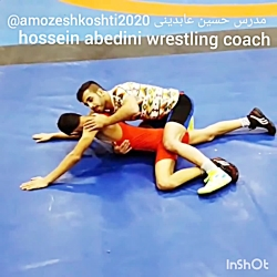 amozeshkoshti2020