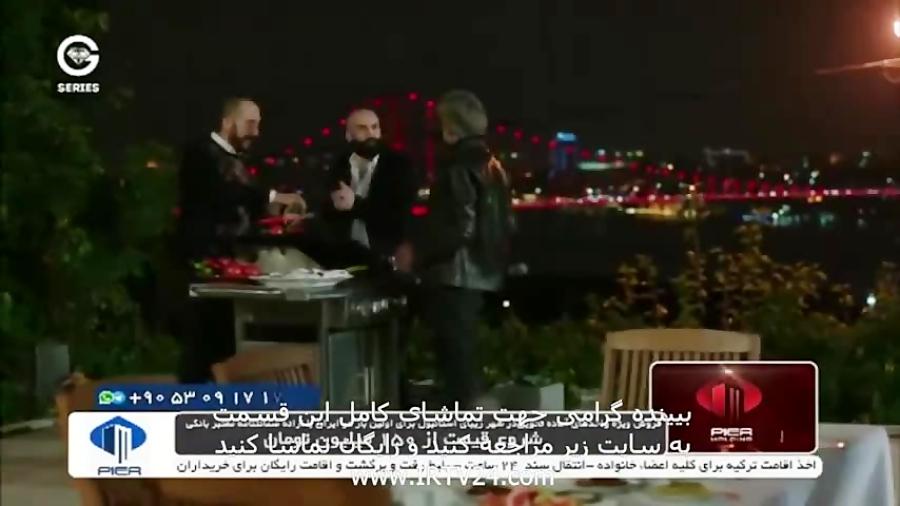 سریال ترکی تلخ و شیرین قسمت 23 با دوبله فارسی دانلود توضیحات