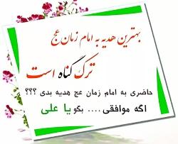 حاج سعید حدادیان ( توبه ...