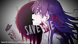 ( Nightcore - Save Me ( Lyrics
