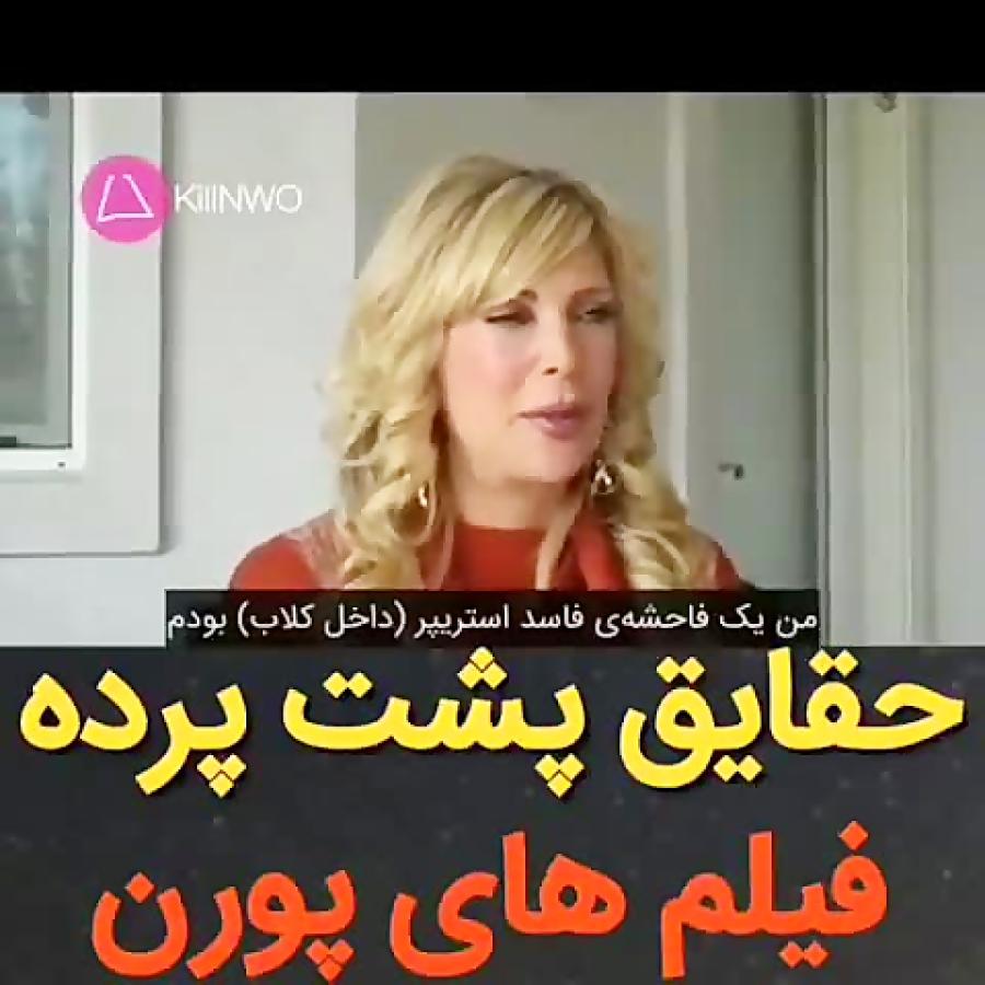 پورن بازیگر پورنوگرافی