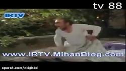 عه علیه(سکانس عالی از سریال خانه به دوش)حمید لولای و رضا عطاران