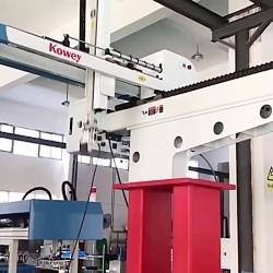 ویدیو کلیپ های lager injection machine