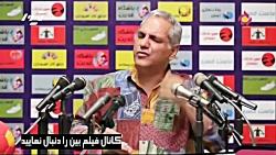 طنز فوتبال ایران  - طنز ...