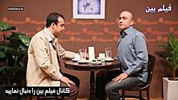 تعارفات خنده دار ایران...