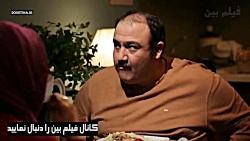 زن و شوهر های ایرانی  - ط...