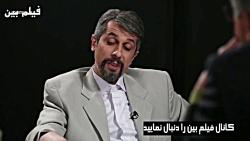طنز سریال های ترکی در خ...