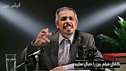 طنز مهران مدیری از ازدو...
