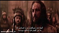 فیلم مصائب مسیح عیسی مسیح با زیر نویس چسبیده فارسی The Passion of the Christ