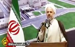 زیارت نامه ی امام جمعه ی ابهر خطاب به وزیر بهداشت